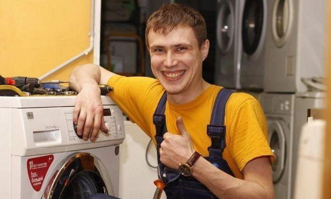 Ремонт Стиральных и Посудомоечных магин, Холодильников, Микроволновок