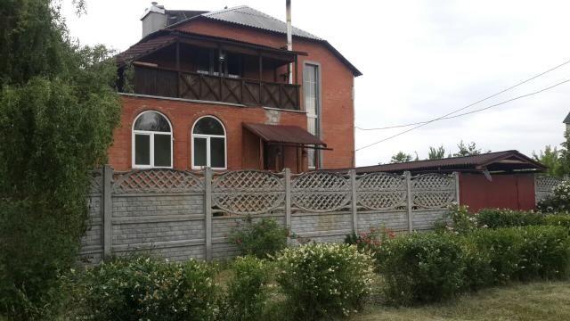 Продам Дом в экологически чистом районе на берегу реки Харьков