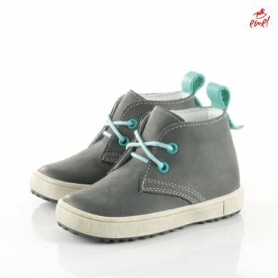 Buty dziecięce skórzane Emel rozmiar 23- 15cm