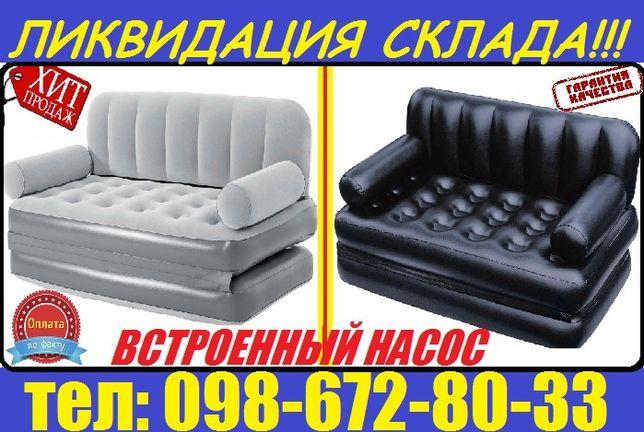 Надувной диван раскладной 6в1. Двухспальная кровать. Ліжко Матрас Соф