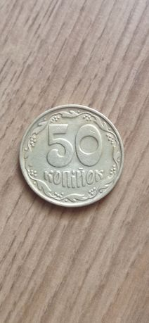Монета 50 копеек 1992 года (4 ягоды)