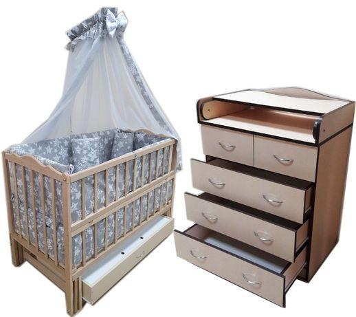 Акция! Комплект: Комод, кроватка маятник, матрас кокос, постель. Новое