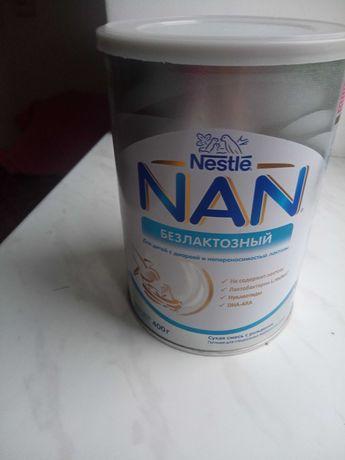 NAN / НАН безлактозний
