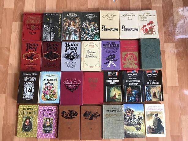 Продам Книги Приключения Исторические Домоводство!