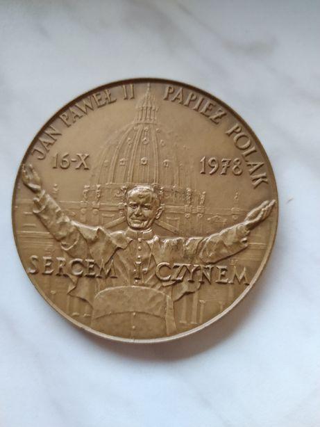 Medal Jan Paweł II i Kardynał Wyszyński