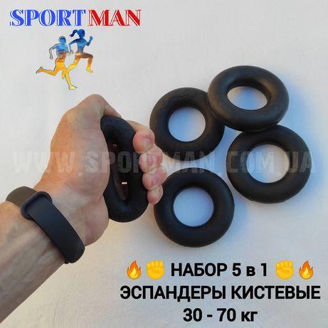 Набор кистевых эспандеров резиновое кольцо Newt