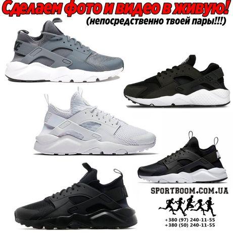 Кроссовки Nike Huarache женские разные цвета
