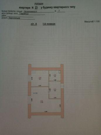 Продам квартиру в центре Таврийска