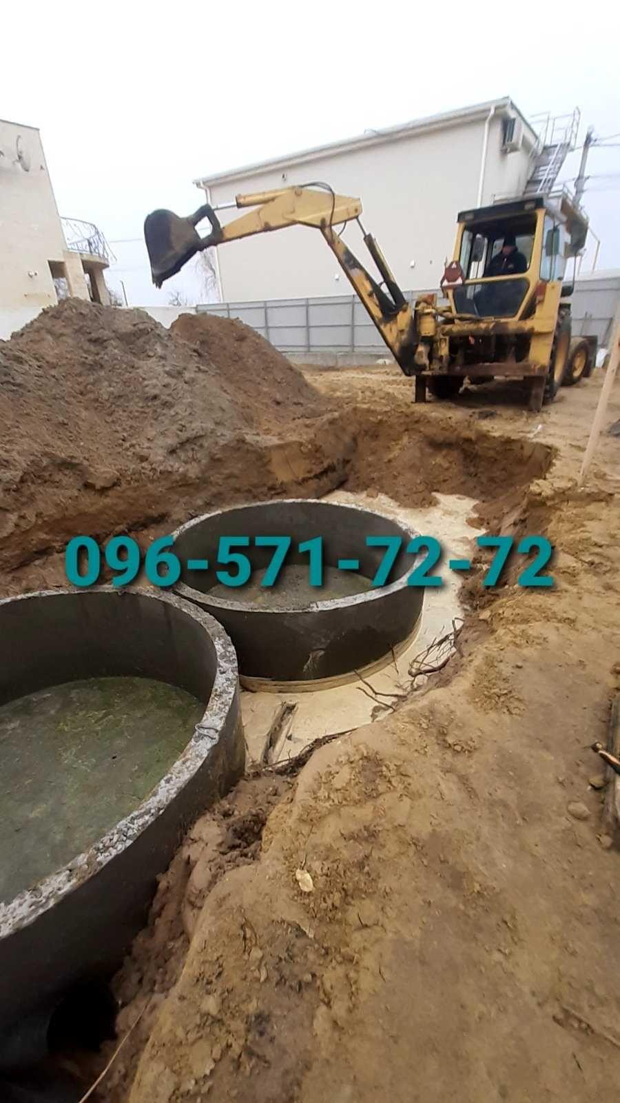 Септик, яма выгребная, сливная яма, автономная канализация