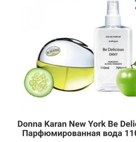 Donna Karan Be Delicius
