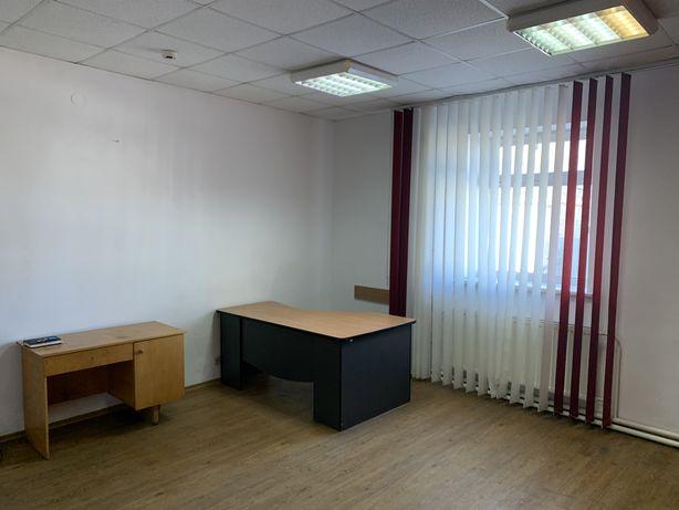 Офіс+Склад Власник