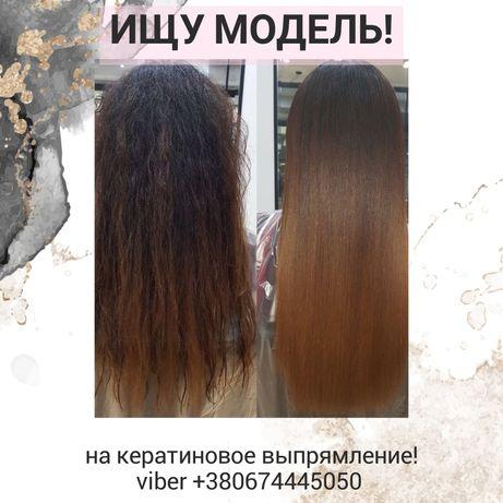 Ищу модель с кудрявыми волосами