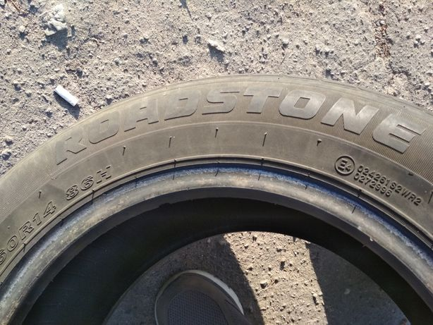 195/60/R14 Roadstone Nblue HD Plus 86H 2017 г.