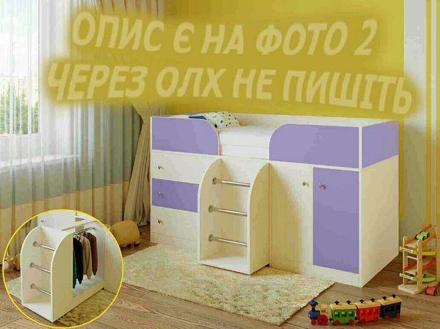Дитяче ліжко чердак дeтская кровать