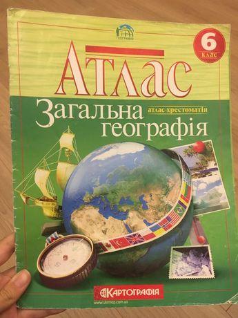 Атлас Географія 6 клас Картографія