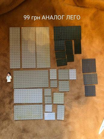 Лего детали, Лего на вес Лего аксессуары аналог Лего