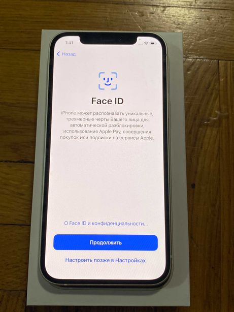 iPhone 12 128 gb white