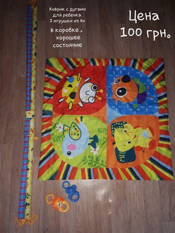 Развивающий коврик . Коврик для ребенка с дугами . LINDO