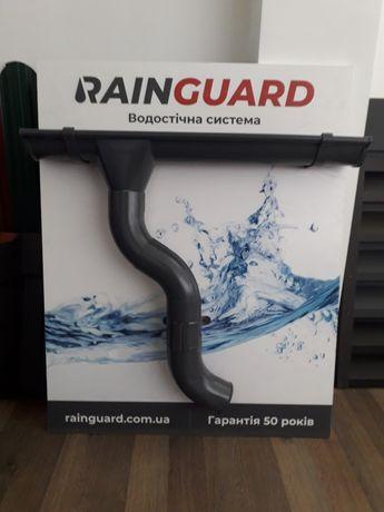 Водостічні системи RainGuard, водозлив, ринви. Знижки до 25%