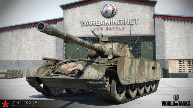 World of Tanks: аренда Т44-100У