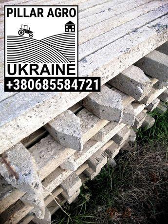 Столбики бетонные стовпчики, огорожа, сад, бесплатная доставка