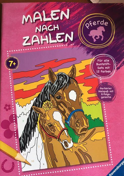 Разукрашка по номерам «Лошади» для юных художников-любителей животных Киев - изображение 1