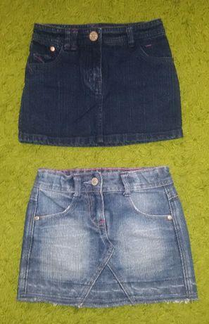 Dwie jeansowe spódniczki