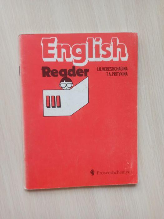 English Vereshchagina 3 reader Киев - изображение 1