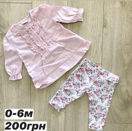 Набір лосини и кофта рубашка блуза zara hm