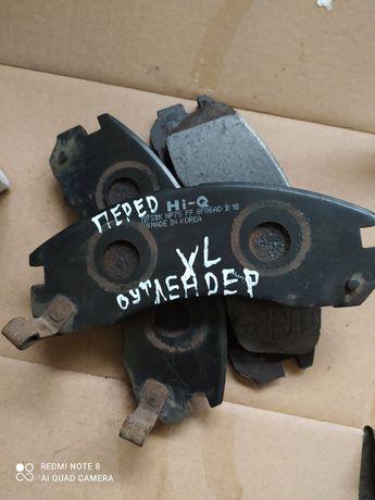 Оутлендер xl передні тормозні колодки
