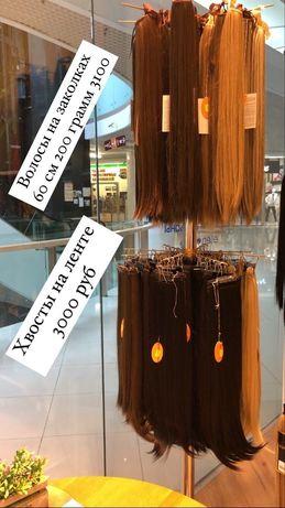 трессы, волосы на заколках, хвосты, волосы для наращивания