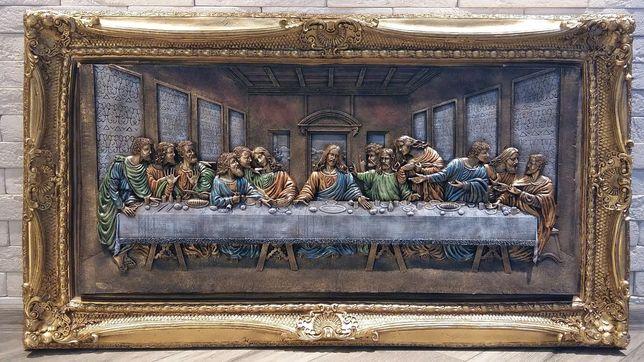 """Картина об'ємна 3D """"тайна вечеря розмір 110см на 60см колір золото"""