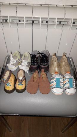 Обувь для куклы Chou chou, Annabelle, Zapf, шу-шу, анабель