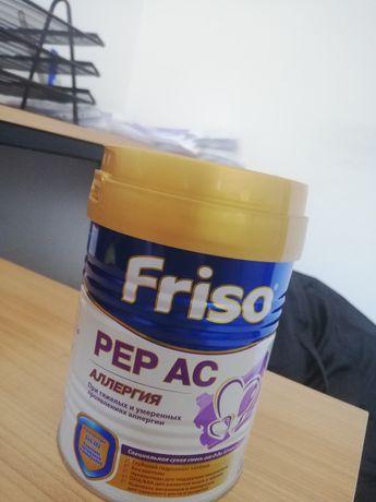 Детская смесь Friso PEP AC(Фрисо пеп ац)