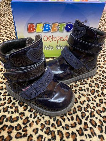 Зимние сапоги для девочки bebetom