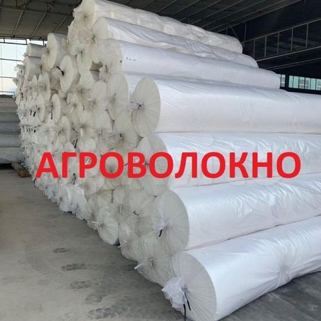Агроволокно укрывное белое и черное/спанбонд/17/23/30/40/50 СКЛAД