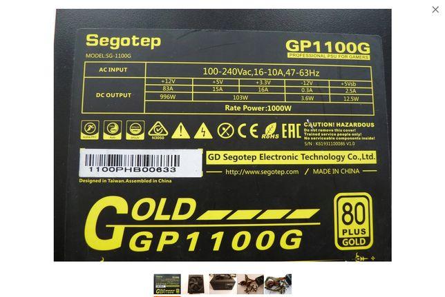 Zasilacz -ATX SEGOTEP GP1100G 1000W 80 PLUS GOLD