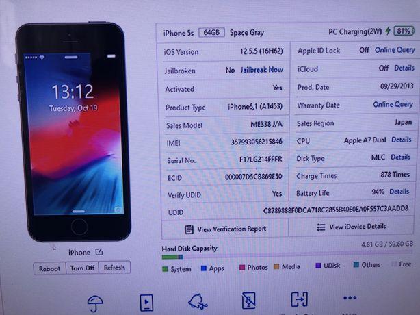 Iphone 5s 64gb sprawny