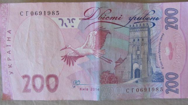 Купюра 200 гривен Украины День Рожденья 6 сентября 1985 года наПодарок