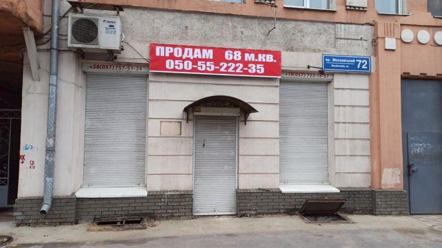 Продам помещение 68м2 пр. Московский 72