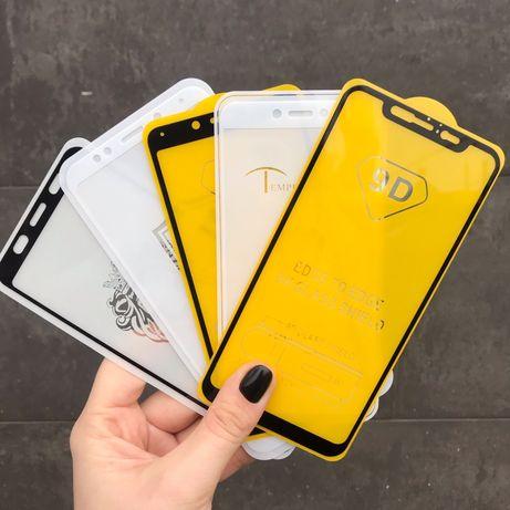 Защитное стекло Xiaomi Redmi 5/6a/7/8/9/Note7/9С/9А/A/C/Note/Pro/Plus