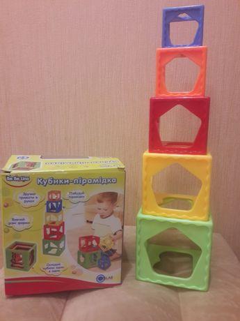 Кубики - пирамидка