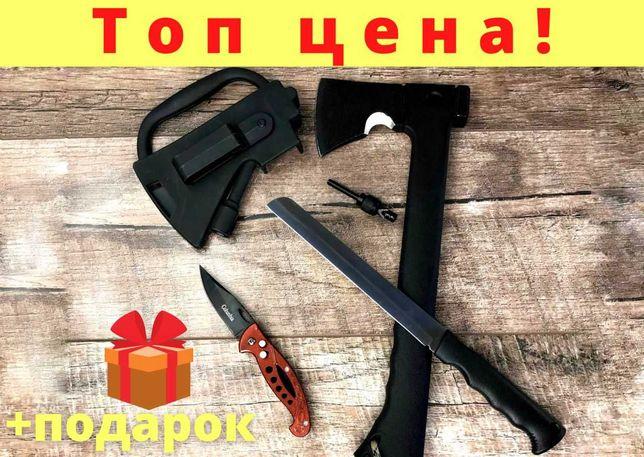 NEW! туристический топор молоток с ножом, огнивом в чехле + ПОДАРОК