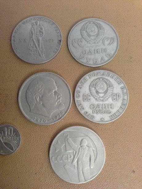 Монеты СССР 10 15 20 копеек 1957г 1 рубль 50 рублей 1993г
