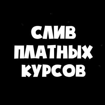 Топовые Курсы за 350грн Трейдинг elrmcf Карпиловский