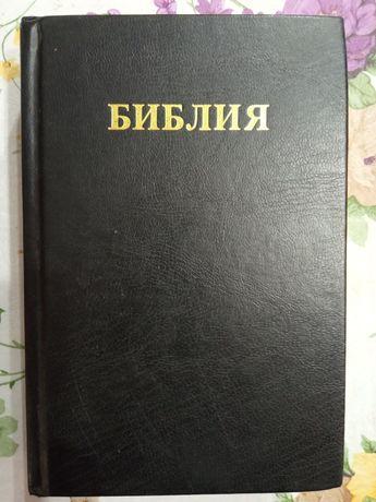Библия ветхого и нового завета