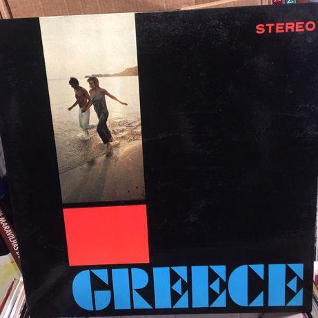 Vinil: Greece - Tourist nacional organization Promo