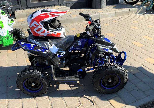 Бензиновый быстрый детский квадроцикл 65 куб