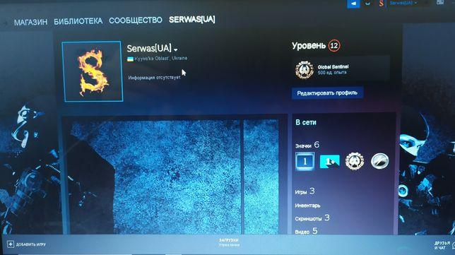 Продам STEAM аккаунт/CS GO/GTA 5.
