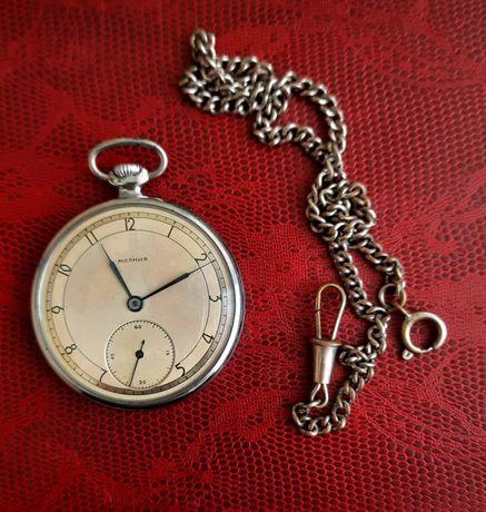 """Карманные часы """"Молния"""""""